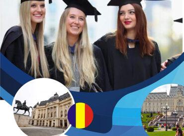 Σπουδές στην Ρουμανία